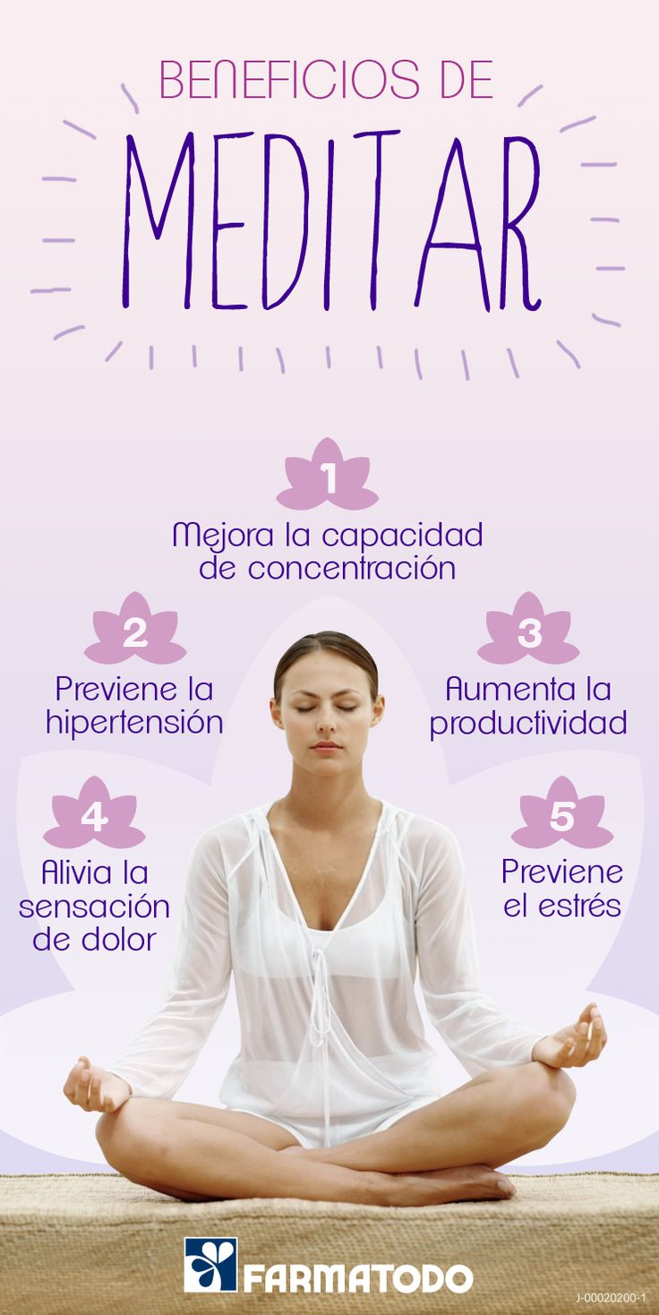 meditar-beneficios